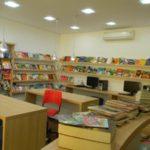 biblioteca-gb-14-aacf6